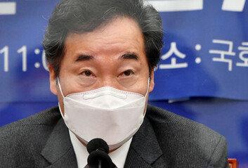 """당원에 편지 남긴 이낙연""""공수처법, 정기국회 내 매듭질 것"""""""