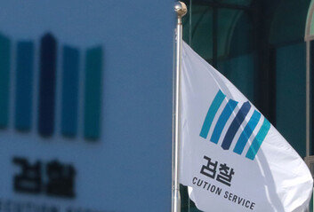 조남관의 '역수사' 지시감찰부 압수수색 과정 위법여부 조사