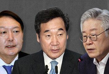 '돌아온 윤석열' 대권 지지율 24.5%오차범위 내 1위
