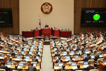 내년 예산안 558조로 본회의 통과역대 최대 규모