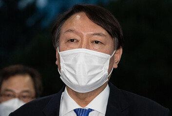 윤석열 복귀 하루만에… 원전수사 영장 청구