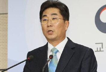 """평가원 """"올해 수능, 예년과 같은 출제 기조 유지했다"""""""