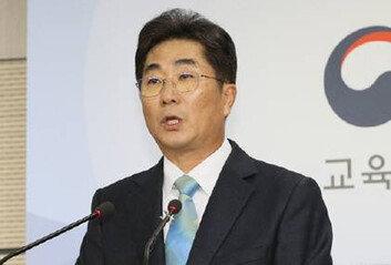 """출제위원장 """"예년과 같은 출제 기조 유지…EBS 연계율 70%"""""""