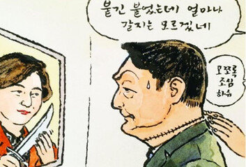 """""""붙긴 붙었는데 얼마나 갈지…""""이번엔 '윤석열 잘린 목' 꿰맸다"""