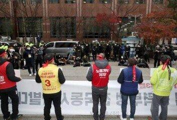 """서울시, 민노총 4~9일 여의도집회전면 금지 """"10명 이하도 불허"""""""
