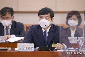 서울중앙지검 간부들, 이성윤 지검장에 사실상 사퇴 건의