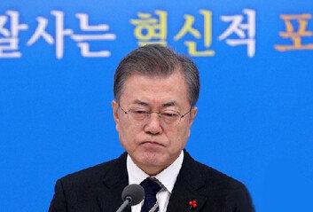 文대통령 지지율 39%또 '콘크리트' 40%대 붕괴