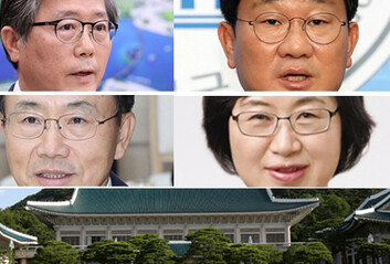 文대통령, 4개 부처 개각김현미 국토장관 교체