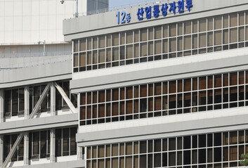 [속보] '월성원전 자료삭제'산업부 2명 구속·1명 영장 기각