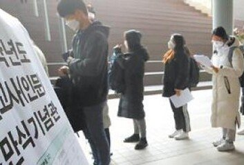 대학별고사 수험생 40만명 이동…수도권 확산세 지방 번질 우려