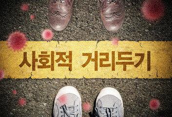 서울 '준2.5단계' 조치…운영제한 시설어디까지 확대되나?