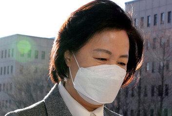 """추미애, 김학의 출금 위법성 논란에""""검찰개혁 반하는 행태"""""""