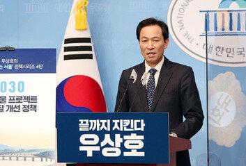 """혼자뛰는 우상호 """"10대 1로싸우고 있다""""… 박영선에 결단 압박"""