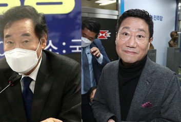 """민주당 """"이낙연, 양정철 만났지만 사면 논의 안 했다"""""""