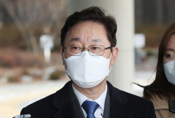 """""""박범계 아들 13세때 대치동 아파트 세대주…부인도 위장전입 의혹"""""""