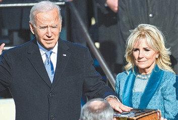 """""""미국이 돌아왔다""""바이든, 美 46대 대통령 취임"""