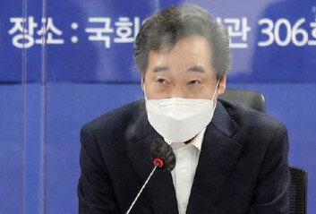 與, 손실보상·이익공유제·사회연대기금 '코로나 3법' 추진 공식화