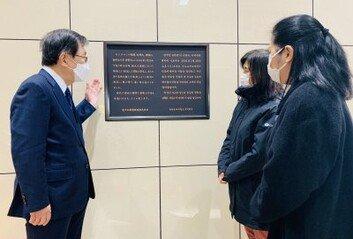 """""""수많은 韓日외교관들이 이루지 못한 일을 수현이 혼자 해냈다"""""""
