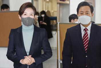 '성추행' 정의당 김종철 사퇴, 서울시장 보궐선거 영향 받나