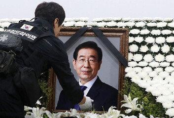 """'박원순 추행' 발표 앞둔 인권위…피해자 """"마지막 희망"""""""