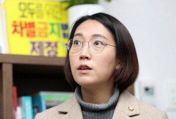 """장혜영 """"정의당 위하는 길이라 믿어 피해 알렸다"""""""
