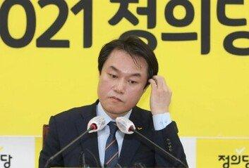 """김종철 성추행에 與의원들 침묵 """"정의당 비판할 처지냐"""""""