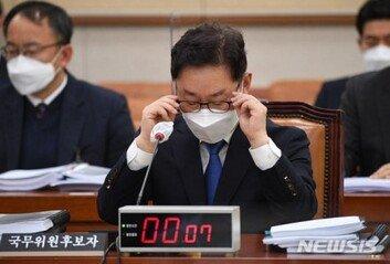 박범계 청문보고서 채택 연기 종료 직전 '김학의 사건' 여야 충돌도