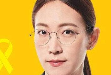 """장혜영 """"시민단체 김종철 형사고발 유감…일상 복귀 방해"""""""