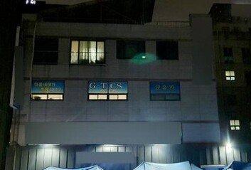 광주 TCS국제학교서 100명 무더기 확진…IM선교회 관련