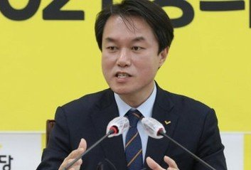 정의당, 김종철 前대표 당적박탈