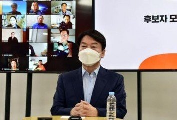 """안철수 """"이번 선거마저 與가 이기면 마지막 민주선거 될 것"""""""