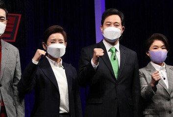 국민의힘 서울시장 경선 '역선택' 변수되나