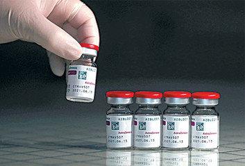 면역의 시간이 시작됐다오늘부터 아스트라 백신 접종