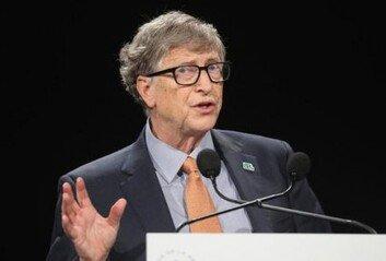 """빌 게이츠의 경고…""""머스크처럼 부자 아니면 비트코인 투자 말라"""""""