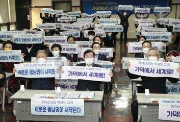 """""""드디어 결실""""… 가덕신공항특별법 국회 통과에 부산은 '잔칫집'"""