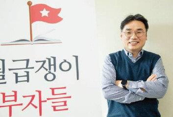 """월급쟁이 부자들 """"실수요 받쳐주는 서울 외곽 아파트, 지금 매수해도 늦지 않다"""""""