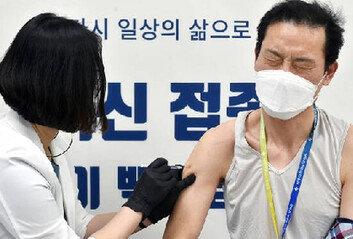 AZ 백신 1차 접종 1만8489명 완료'두통·발열' 이상반응 15건
