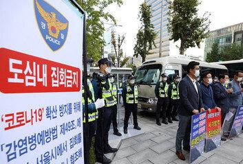 '광복절 집회' 재연될라경찰, 서울광장 일대에 '안전펜스' 설치