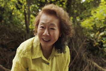 '미나리' 골든글로브외국어영화상 수상