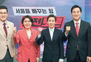 """오세훈 """"서울시 공동경영""""나경원 """"당이 단일화 주도"""""""