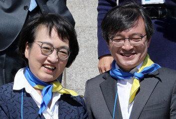 """""""서울시장 되겠다"""" 김진애, 의원직 사퇴…김의겸 승계"""