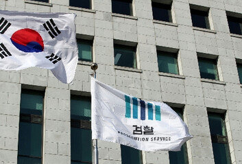 """檢 """"수사권 박탈땐 권력비리무죄 속출"""" 與에 직격탄"""