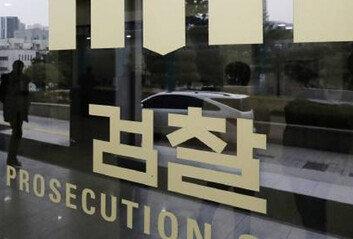 檢 '김학의 불법출금' 관련 차규근 출입국본부장 구속영장 청구