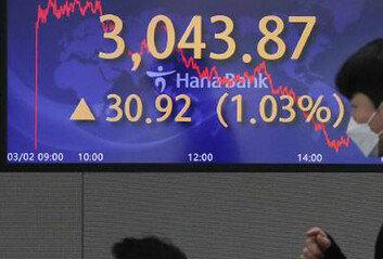 '순매도 행진' 연기금, 삼전만 4兆 넘게 팔았다…매수 1위는?