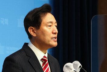 [속보] 오세훈, 나경원 꺾고 국민의힘 서울시장 후보 확정