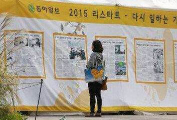 """정부, 올해 '여성 일자리' 78만개 창출…""""추경 편성"""""""