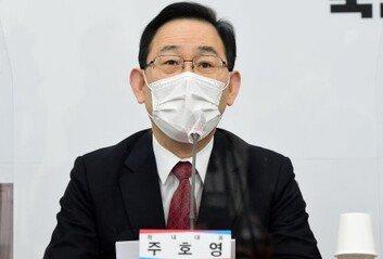 """주호영 """"윤 총장과 힘 합쳐 헌법과 법치주의 지키겠다"""""""