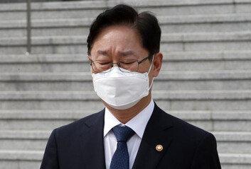"""""""박범계 장관님 살려주십시오"""" 평검사가 올린 풍자글"""