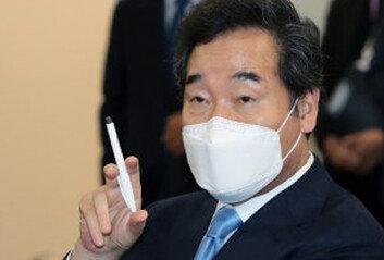 文 벤치마킹-'엄중 낙연' 탈피이낙연, 본격 대선 행보 착수