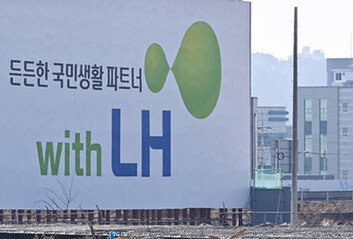 '땅투기 의혹' LH 직원 9명 모두 북시흥농협서 대출 받아